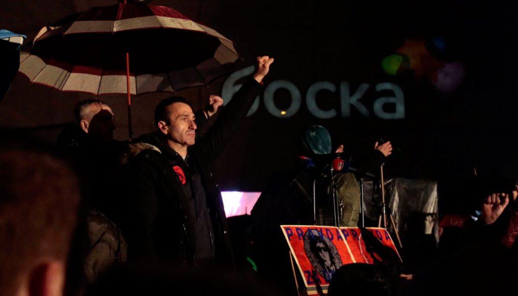 Давор Драгичевич на митинге 30 декабря 2018 года, Баня-Лука AFP / Scanpix / LETA