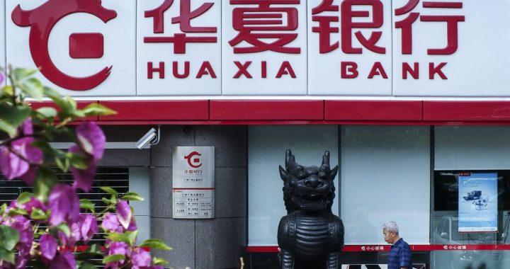 Программист украл у китайского банка миллион долларов, используя изъян в системе безопасности.