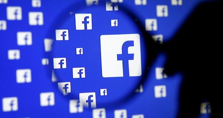 Facebook хранил на своих серверах сотни миллионов паролей в открытом виде. К ним имели доступ тысячи сотрудников