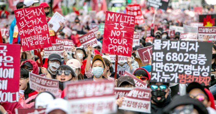 Постояльцев 30 отелей в Южной Корее тайно снимали в порнофильмах. Полиция задержала подозреваемых