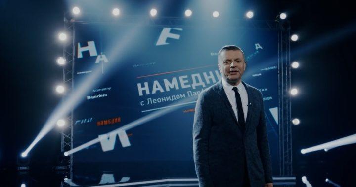 Леонид Парфенов возродил «Намедни» на ютьюбе. Посмотрите первый выпуск прямо сейчас