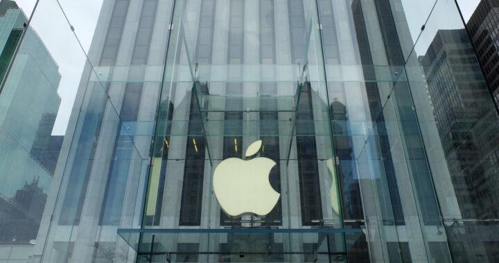 Apple нашла и исправила три уязвимости в iOS. Их «могли активно использовать» хакеры.